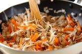 鶏ゴボウご飯の作り方1