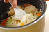 ホタテと大根の炊き込みご飯の作り方2