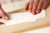 天ぷらの作り方の手順6