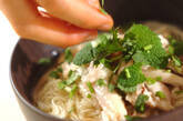 アジアン鶏煮麺の作り方6