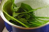 ホウレン草の梅肉和えの作り方1
