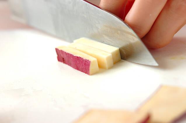 サツマイモのゴママヨ和えの作り方の手順1