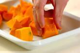 クリーミーカボチャのサラダの作り方1