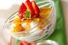 イチゴのデザートの作り方の手順