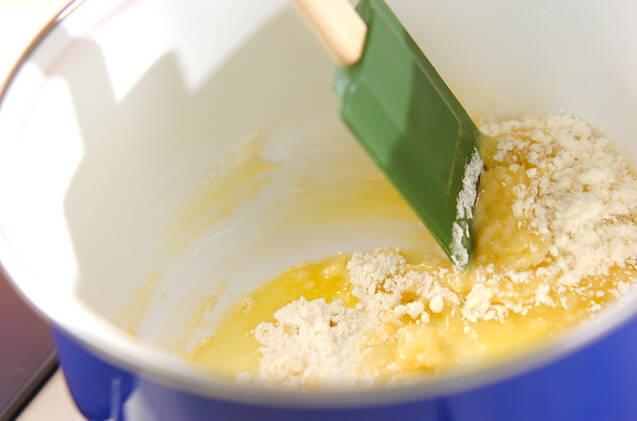 クロックムッシュの作り方の手順2