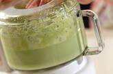 アボカドと豆腐のムースの作り方4