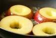 アップルソテーの作り方2
