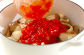 チキンと野菜のトマト煮込みの作り方3