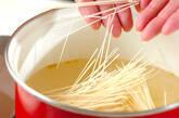 素麺のかきたま汁の作り方3