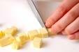 チーズの包み揚げの下準備1