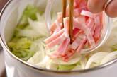 とろみ豆乳みそスープの作り方3