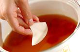プチトマトのワンタン風スープの作り方1