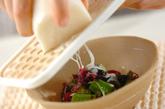 オクラのトロトロサラダの作り方1