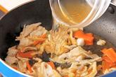 切干し大根の甘酢煮の作り方2