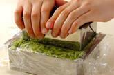 サバ缶押し寿司の作り方7