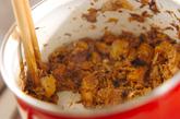 サバ缶押し寿司の作り方2
