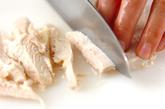 レンジで蒸し鶏のからしマヨ和えの下準備1
