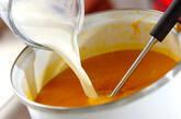 まろやかニンジンのスープの作り方6