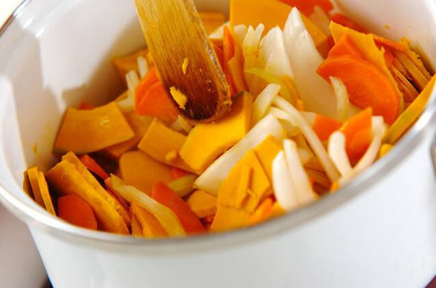 まろやかニンジンのスープの作り方の手順4
