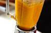 まろやかニンジンのスープの作り方の手順5