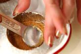 ジンジャーレアヨーグルトケーキの作り方2
