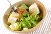 揚げしらすのサラダの作り方2