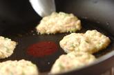 ジャガツナチヂミの作り方2
