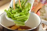 青菜と油揚げのサッと煮の作り方2