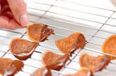 おさつチョコチップの作り方6