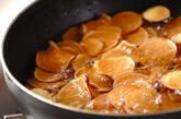 おさつチョコチップの作り方5