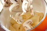 マッシュルームのスープの作り方3