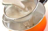 マッシュルームのスープの作り方5