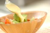 手作りマヨネーズのサラダの作り方2