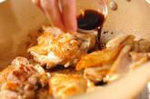 チキンのソテーの作り方4