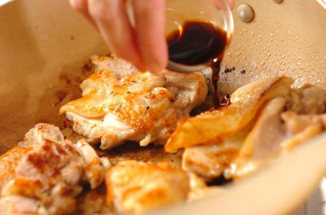 チキンのソテーの作り方の手順4