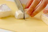 エビとカマンベールチーズのオムレツの下準備3