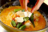 エビとカマンベールチーズのオムレツの作り方7