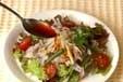 紫玉ネギのサラダの作り方3