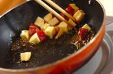 サツマイモのホクホク炒めの作り方3