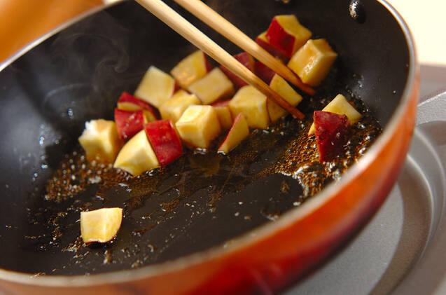 サツマイモのホクホク炒めの作り方の手順3