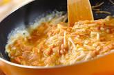 エノキの卵炒めの作り方5