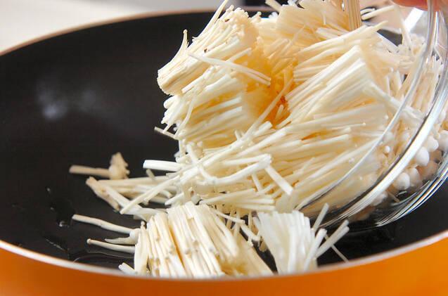 エノキの卵炒めの作り方の手順4