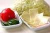 豚肉のチーズロールカツの作り方の手順1