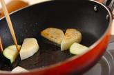 長芋とズッキーニのソテーの作り方2