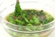 菜の花のからしびたしの作り方1