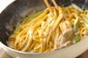 鶏肉のカルボナーラ風パスタの作り方5