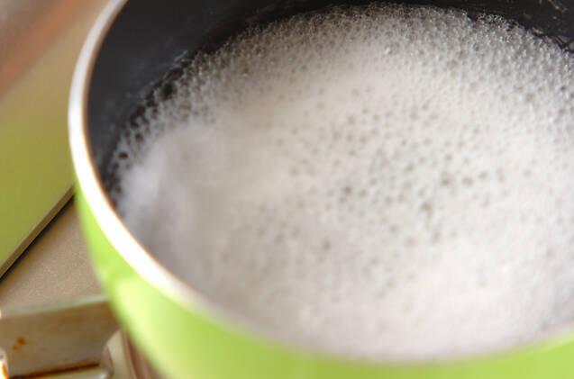 ミニ・コーヒーカンの作り方の手順1