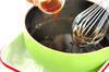 ミニ・コーヒーカンの作り方の手順2