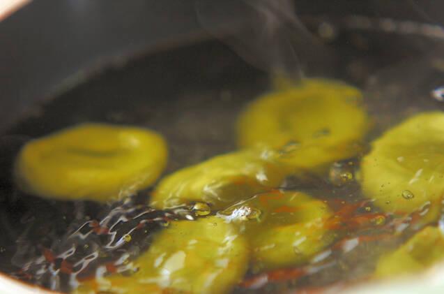 抹茶白玉パフェの作り方の手順3
