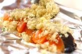 鮭の香草パン粉焼きの作り方2